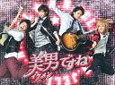 【中古】美男(イケメン)ですね コンプリートBOX 【DVD】/瀧本美織DVD/邦画TV