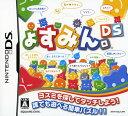 【中古】ょすみん。DSソフト:ニンテンドーDSソフト/パズル・ゲーム