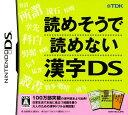 【中古】読めそうで読めない漢字DSソフト:ニンテンドーDSソフト/脳トレ学習・ゲーム