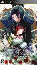 【中古】宵夜森ノ姫ソフト:PSPソフト/恋愛青春・ゲーム