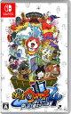 【中古】妖怪ウォッチ4 ぼくらは同じ空を見上げているソフト:ニンテンドーSwitchソフト/マンガアニメ・ゲーム