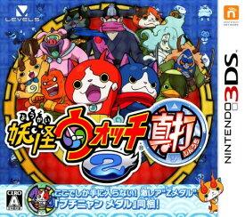 【中古】妖怪ウォッチ2 真打ソフト:ニンテンドー3DSソフト/マンガアニメ・ゲーム