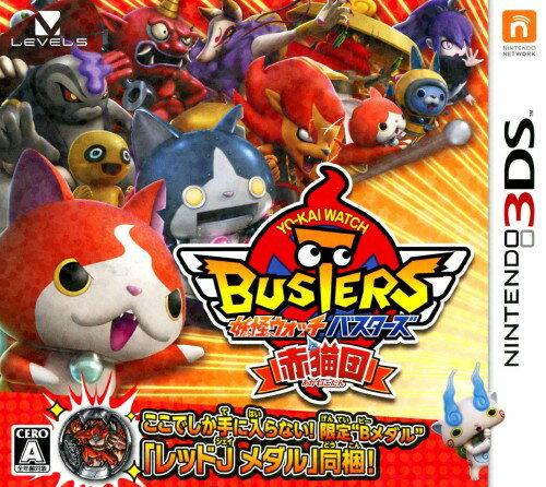 【中古】妖怪ウォッチバスターズ 赤猫団