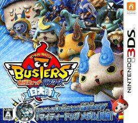 【中古】妖怪ウォッチバスターズ 白犬隊ソフト:ニンテンドー3DSソフト/マンガアニメ・ゲーム