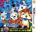【中古】妖怪ウォッチ3 スシソフト:ニンテンドー3DSソフト/マンガアニメ・ゲーム