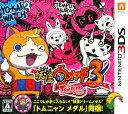 【中古】妖怪ウォッチ3 テンプラソフト:ニンテンドー3DSソフト/マンガアニメ・ゲーム