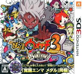 【中古】妖怪ウォッチ3 スキヤキソフト:ニンテンドー3DSソフト/マンガアニメ・ゲーム