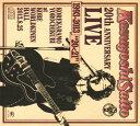 【中古】Kazuyoshi Saito 20th Anniversary Live 1993−2013 20<21〜これからもヨロチクビ〜at 神戸ワールド記念...