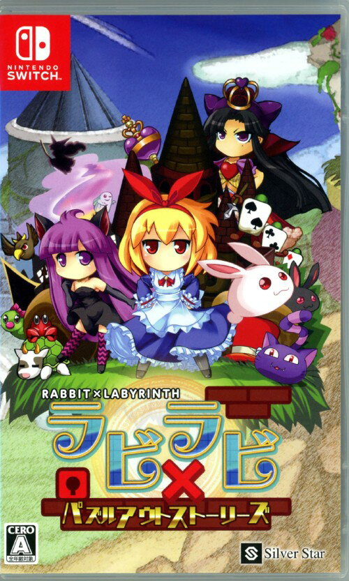 【中古】ラビ×ラビ−パズルアウトストーリーズ−ソフト:ニンテンドーSwitchソフト/パズル・ゲーム