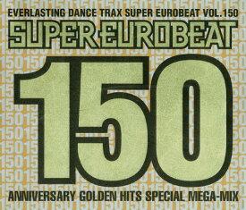 【中古】スーパー・ユーロビート VOL.150(DVD付)/オムニバスCDアルバム/洋楽クラブ/テクノ
