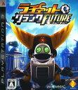 【中古】ラチェット&クランク FUTUREソフト:プレイステーション3ソフト/アクション・ゲーム