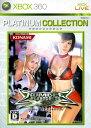 【中古】ランブルローズ ダブルエックス Xbox360 プラチナコレクション