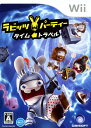 【中古】ラビッツ・パーティー タイムトラベルソフト:Wiiソフト/パーティ・ゲーム