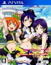 【中古】ラブライブ! School idol paradise Vol.3 lily whiteソフト:PSVitaソフト/マンガアニメ・ゲーム