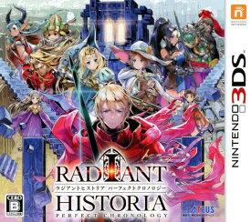 【中古】ラジアントヒストリア パーフェクトクロノロジーソフト:ニンテンドー3DSソフト/ロールプレイング・ゲーム