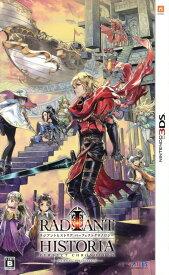 【中古】ラジアントヒストリア パーフェクトクロノロジー PERFECT EDITION (限定版)ソフト:ニンテンドー3DSソフト/ロールプレイング・ゲーム