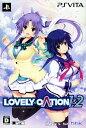 【中古】LOVELY×CATION 1&2 (限定版)ソフト:PSVitaソフト/恋愛青春・ゲーム