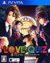【中古】LOVE:QUIZ 〜恋する乙女のファイナルアンサー〜ソフト:PSVitaソフト/恋愛青春 乙女・ゲーム