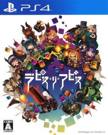 【中古】ラピス・リ・アビスソフト:プレイステーション4ソフト/ロールプレイング・ゲーム