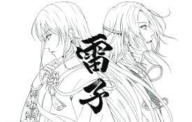 【中古】雷子 応援セットソフト:PSVitaソフト/シミュレーション・ゲーム