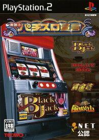 【中古】楽勝!パチスロ宣言ソフト:プレイステーション2ソフト/パチンコパチスロ・ゲーム