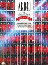【中古】初限)AKB48 in TOKYO DOME 1830mの夢SPBOX 【DVD】/AKB48DVD/映像その他音楽