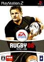 【中古】ラグビー 08ソフト:プレイステーション2ソフト/スポーツ・ゲーム