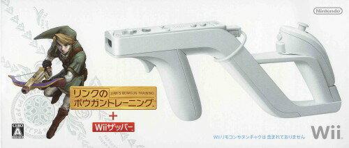 【中古】リンクのボウガントレーニング+Wiiザッパー (同梱版)ソフト:Wiiソフト/任天堂キャラクター・ゲーム