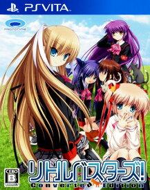 【中古】リトルバスターズ! Converted Editionソフト:PSVitaソフト/恋愛青春・ゲーム