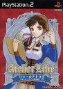 【中古】リリーのアトリエ 〜ザールブルグの錬金術士3〜ソフト:プレイステーション2ソフト/ロールプレイング・ゲーム