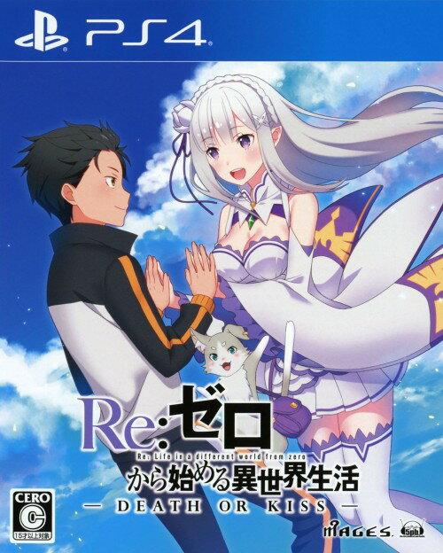 【中古】Re:ゼロから始める異世界生活−DEATH OR KISS−