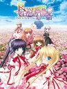 【中古】Rewrite Harvest festa!ソフト:PSVitaソフト/恋愛青春・ゲーム