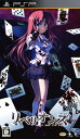 【中古】リベリオンズ 〜Secret Game 2nd stage〜ソフト:PSPソフト/アドベンチャー・ゲーム