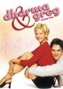 【中古】ダーマ&グレッグ シーズン2 DVD−BOX <初回限定生産版>/ジェナ・エルフマンDVD/海外TVドラマ
