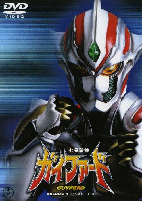【SOY受賞】【中古】1.七星闘神 ガイファード (HC) 【DVD】DVD/特撮