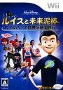 【中古】ルイスと未来泥棒〜ウィルバーの危険な時間旅行ソフト:Wiiソフト/TV/映画・ゲーム