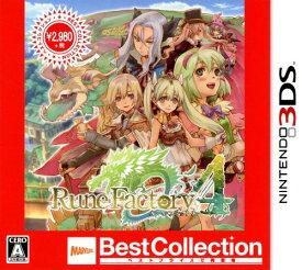 【中古】ルーンファクトリー4 Best Collectionソフト:ニンテンドー3DSソフト/シミュレーション・ゲーム