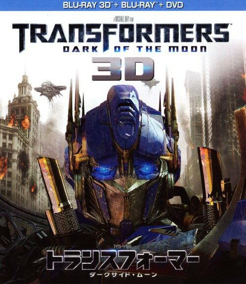 【中古】トランスフォーマー ダークサイド・ムーン 3Dスーパーセット/シャイア・ラブーフブルーレイ/洋画SF