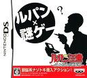 【中古】ルパン三世 史上最大の頭脳戦ソフト:ニンテンドーDSソフト/マンガアニメ・ゲーム