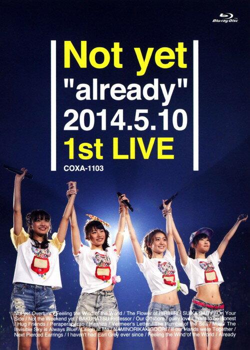 【中古】Not yet/already 2014.5.10 1st/Not yet