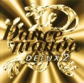 【中古】ダンスマニア・デラックス2/オムニバスCDアルバム/洋楽