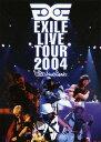 【中古】EXILE LIVE TOUR 2004 EXILE ENTERTAINMENT/EXILEDVD/映像その他音楽