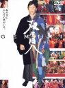 【中古】双生児−GEMINI− 特別版 【DVD】/本木雅弘DVD/邦画サスペンス