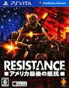 【中古】RESISTANCE −アメリカ最後の抵抗−ソフト:PSVitaソフト/シューティング・ゲーム