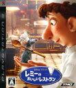 【中古】レミーのおいしいレストランソフト:プレイステーション3ソフト/マンガアニメ・ゲーム