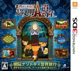 【中古】レイトン教授と超文明Aの遺産ソフト:ニンテンドー3DSソフト/アドベンチャー・ゲーム