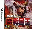 【中古】歴史群像presents ものしり戦国王ソフト:ニンテンドーDSソフト/シミュレーション・ゲーム