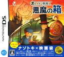 【中古】レイトン教授と悪魔の箱ソフト:ニンテンドーDSソフト/アドベンチャー・ゲーム