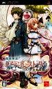 【中古】蘭島物語 レアランドストーリー 少女の約定ソフト:PSPソフト/恋愛青春・ゲーム