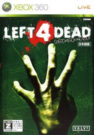 【中古】【18歳以上対象】レフト 4 デッドソフト:Xbox360ソフト/シューティング・ゲーム